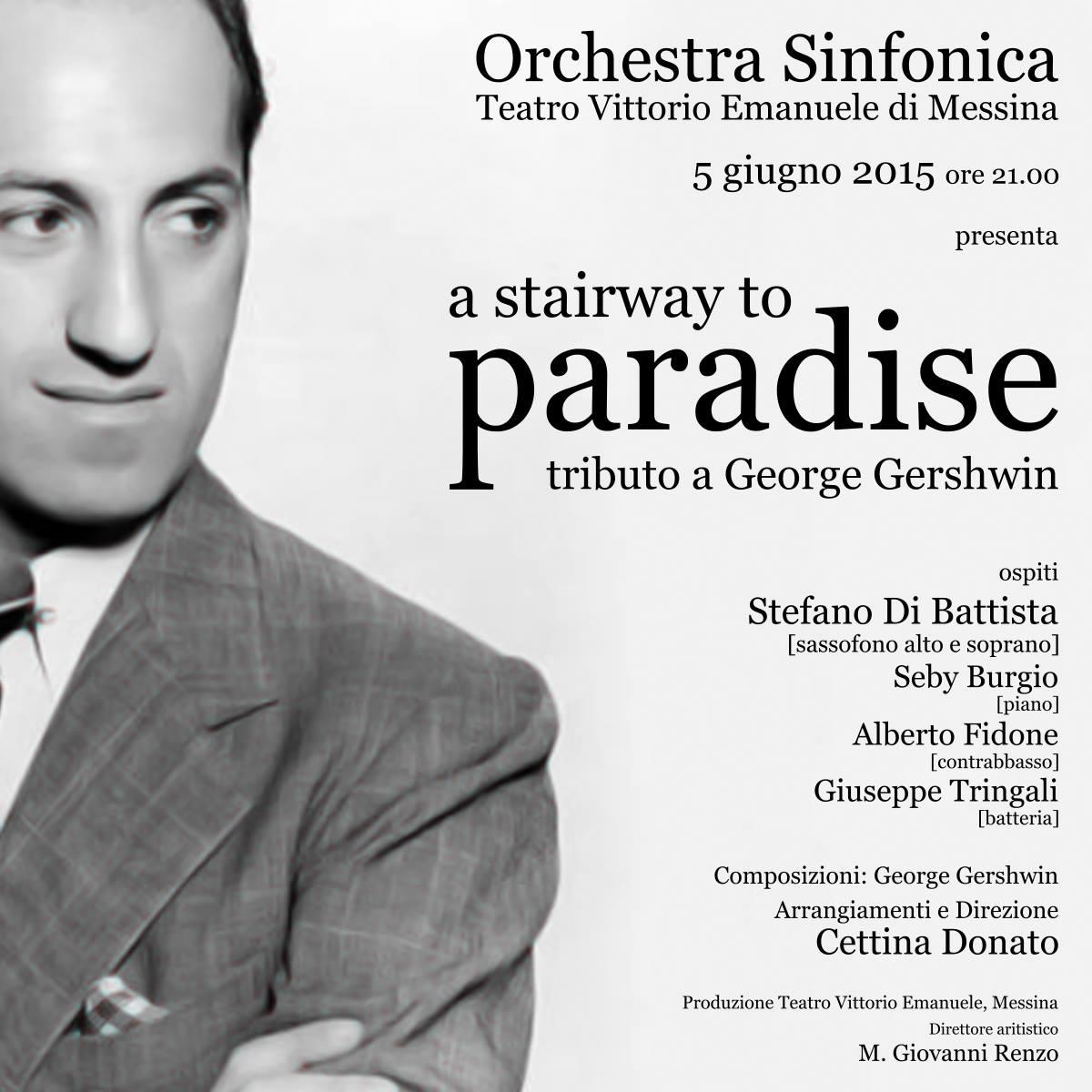 Stefano Di Battista_Cettina Donato_Urban Fabula